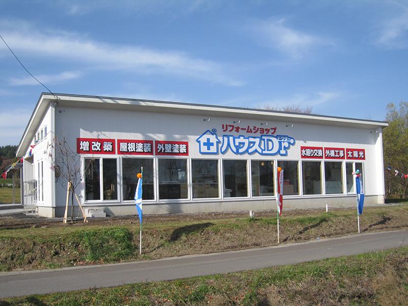 http://shuwajyuken.jp/wp-content/uploads/2015/06/043c250bc66bad72682fd4ea325143c7.jpg
